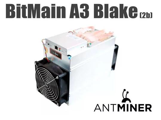 Bitmain запустила продажу первого ASIC-майнера для SiaCoin