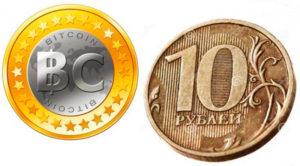 Как-купить-Биткоины-за-рубли-в-Сбербанке-Онлайн