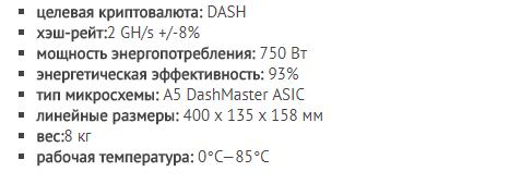 Обзор ASIC майнеров
